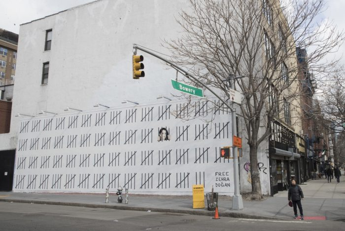 BANKSY UNVEILS NEW YORK MURAL AGAINST TURKEY'S REGIME